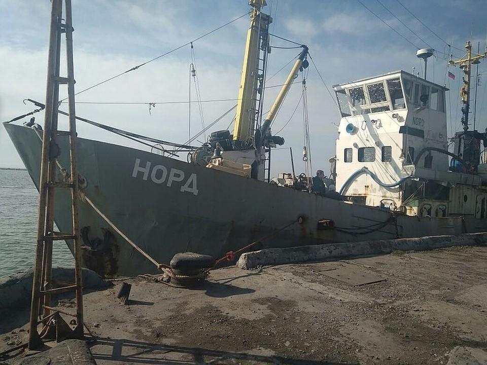 """Российское судно """"Норд"""" было арестовано Госпогранслужбой Украины. Фото: пресс-служба Госпогранслужбы Украины"""