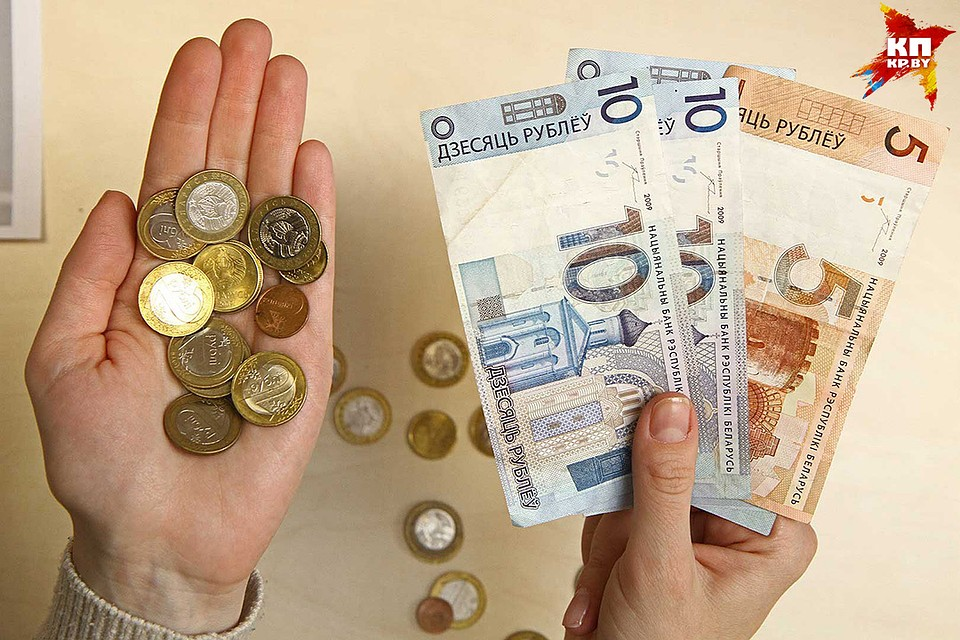 Деньги в долг в уфе без участия банков в как взять деньги в долг на мтс обещанный платеж