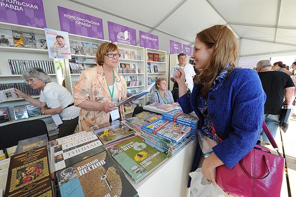"""На фестивале всегда принимает участие и """"Комсомольская правда""""! Вы сможете приобрести наши уникальные книжные коллекции"""