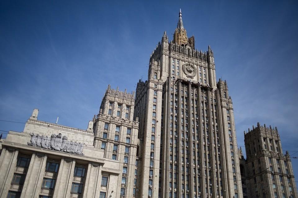 МИД РФ возмущен ситуацией вокруг главреда «РИА Новости Украина» Вышинского