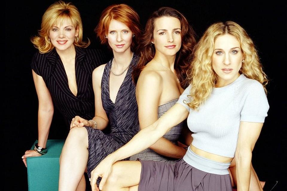 """Сериал """"Секс в большом городе"""" появился на телеэкранах двадцать лет назад."""