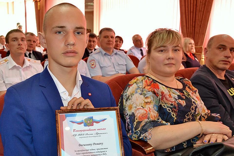 Полицейские наградили школьника из Братска за спасение утопающего рыбака. Фото: ГУ МВД России по Иркутской области.