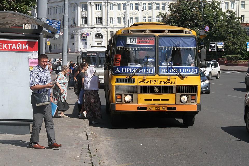 Стоимость проезда в нижегородских автобусах может взлететь до 30 рублей d99c6f63639