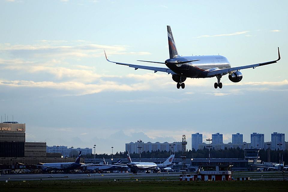 Доклад на тему крупнейшие аэропорты мира 5017