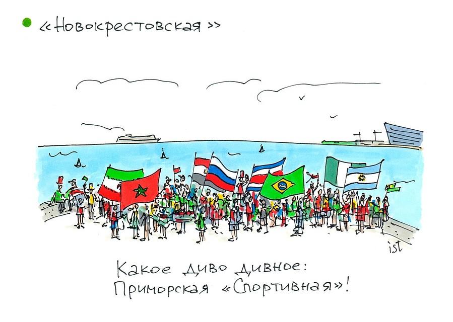 Фото: Илья Тихомиров
