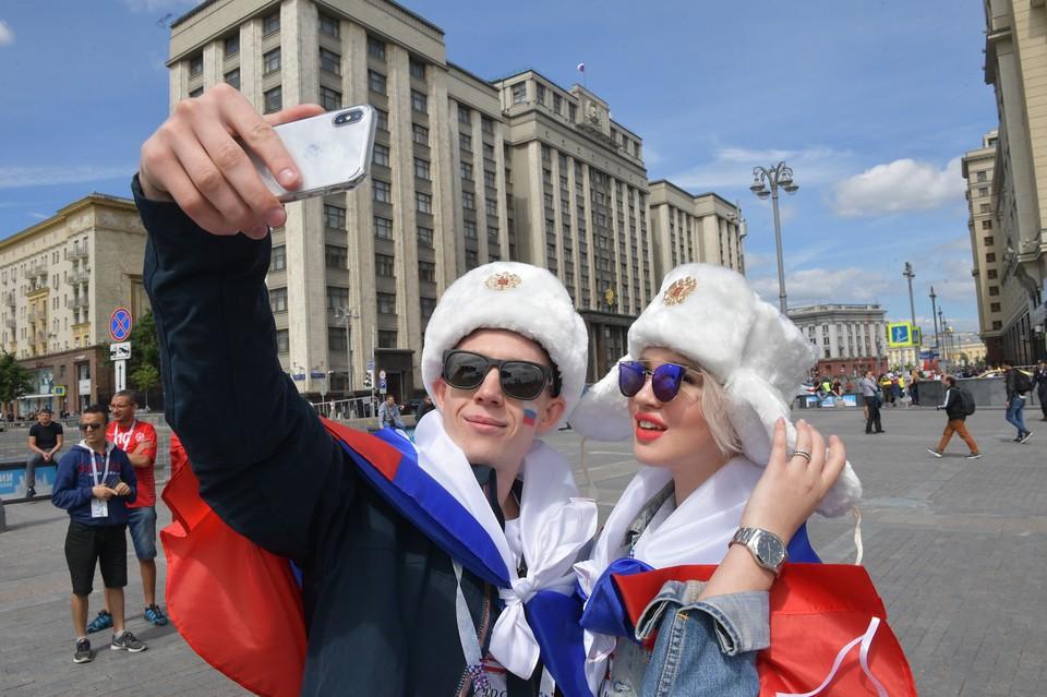 В день открытия Чемпионата мира россиян попросили отпустить с работы пораньше