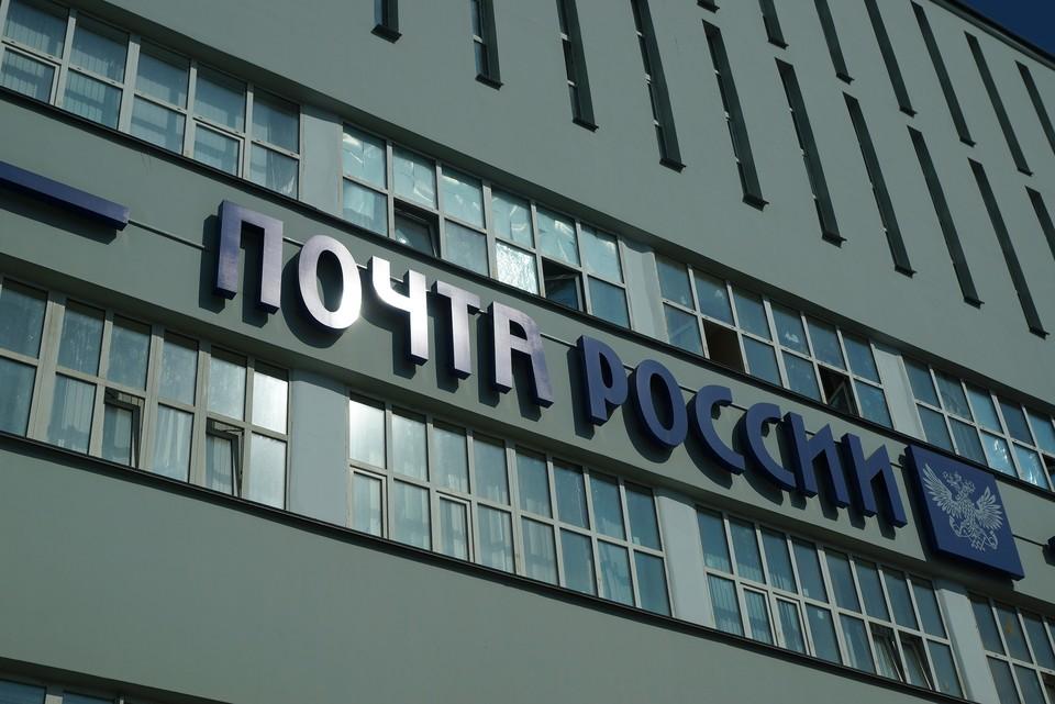Семья просила выплатить им 4,5 миллиона рублей