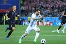 Аргентина - Нигерия 26 июня 2018: Прямая онлайн-трансляция группового этапа чемпионата мира по футболу