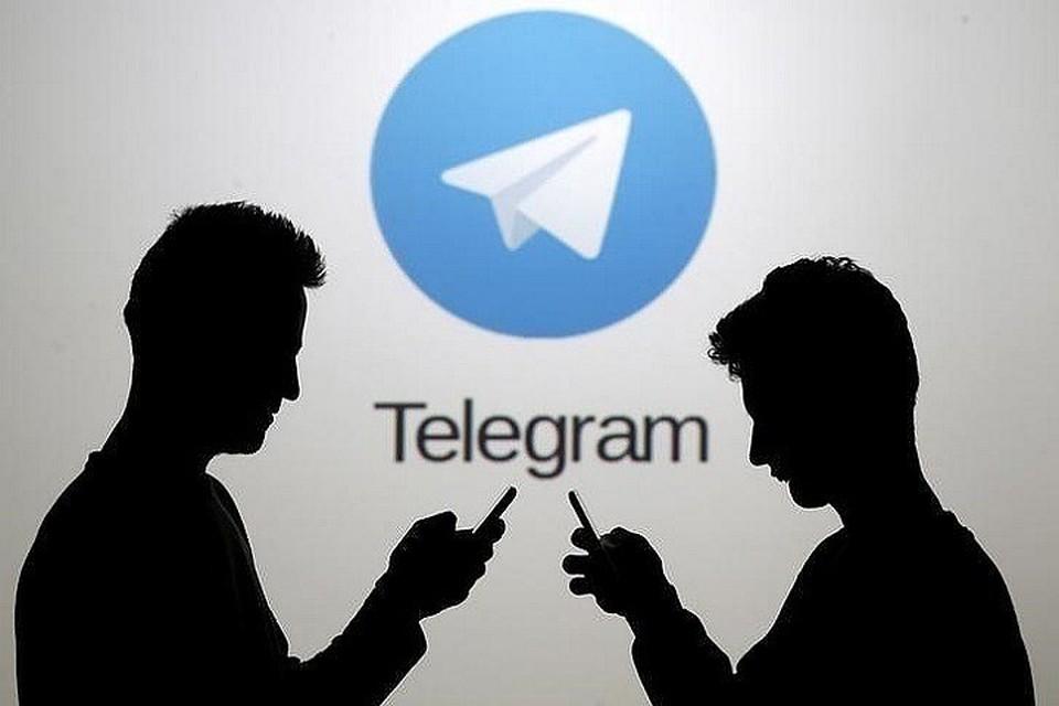 Telegram восстановил работу после масштабного сбоя.