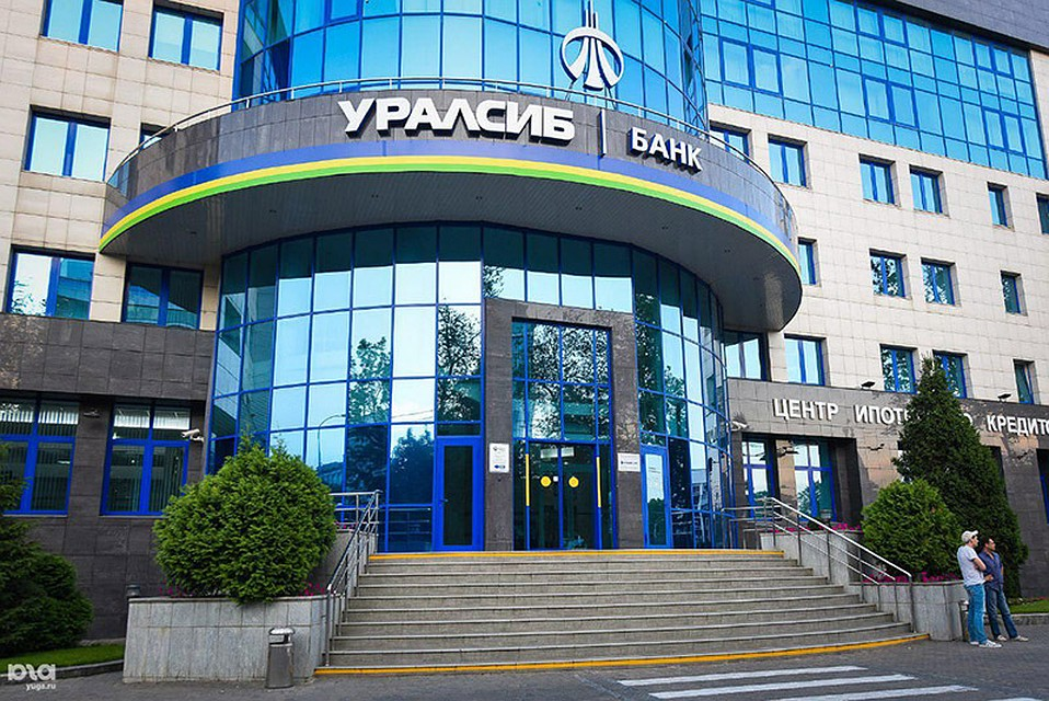 Банк Уралсиб — Большой банк с большими возможностями