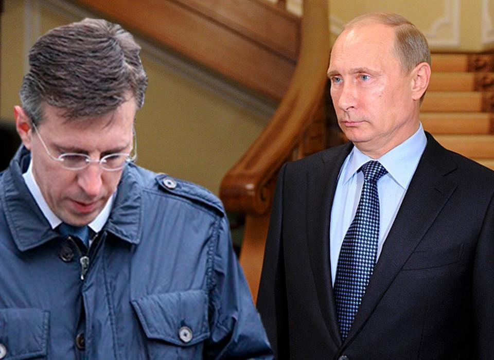 Когда Дорин Киртоакэ отправится к Владимиру Путину?