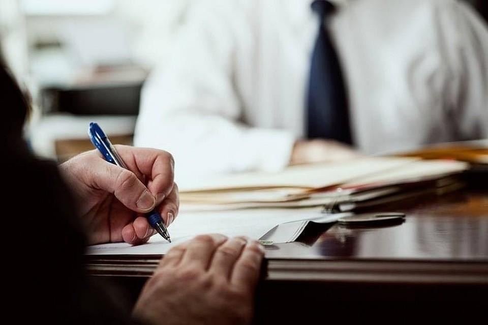 адреса государственных юридических консультаций