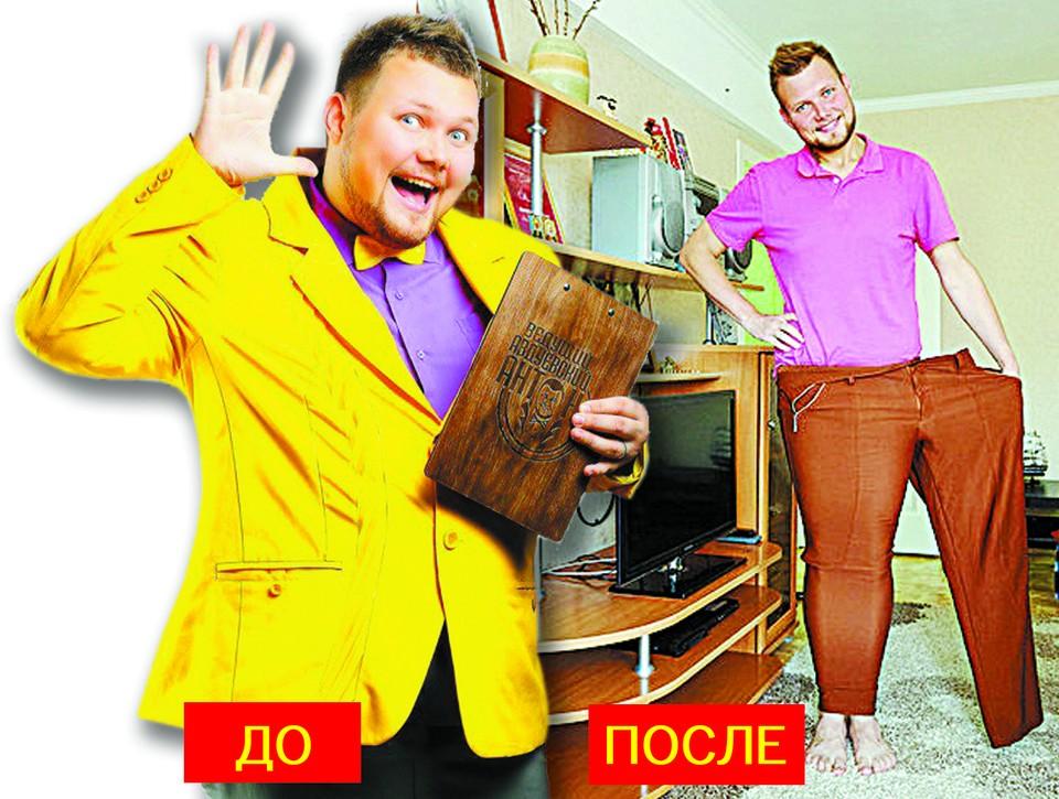 Почувствуйте разницу! Фотоколлаж: соцсети, предоставлено героем публикации, Сергей Осин.