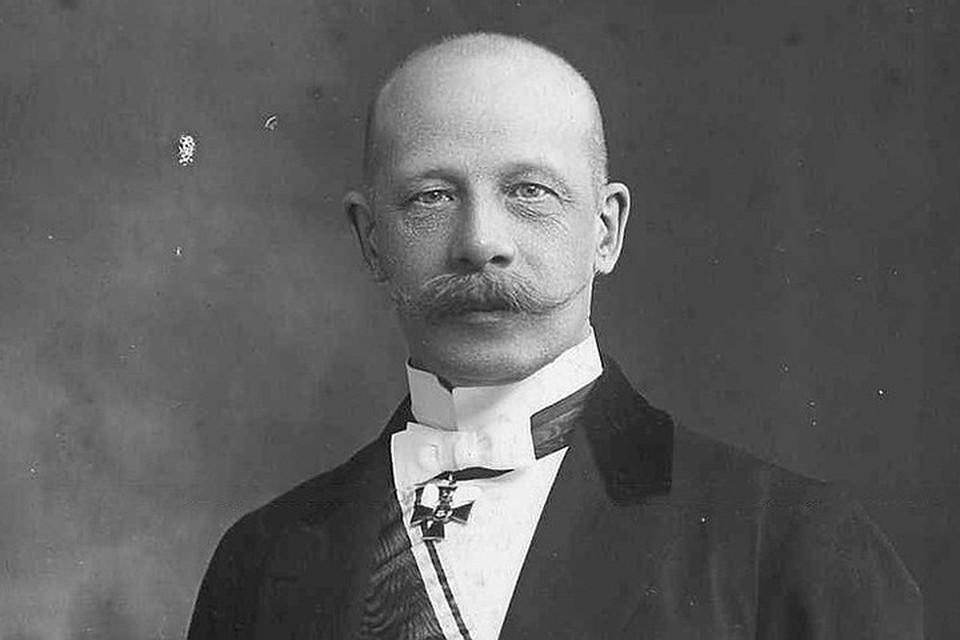Немецкий посол Мирбах