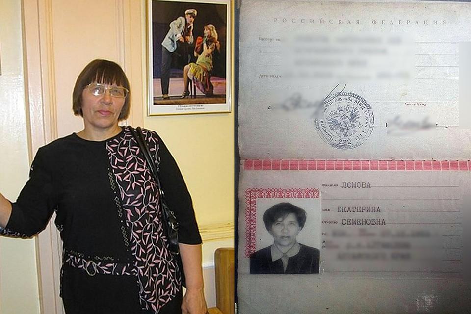 v-nizhnem-pasportniy-stol-sovetskogo-rayona-duzhe-zhorstke-porno