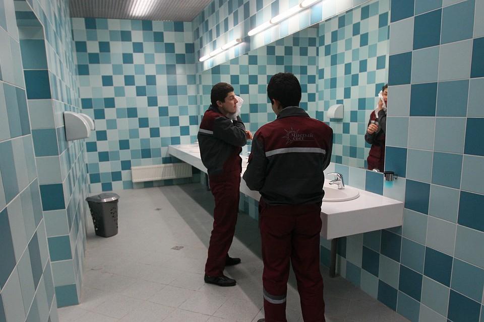 Мгу туалет видео — 5