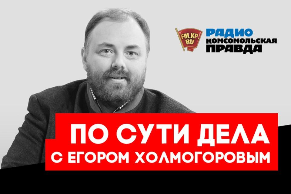 Егор Холмогоров: Тот факт, что мы обратились к кокошнику говорит, что русская идентичность начала приходить в себя из глубокого обморока