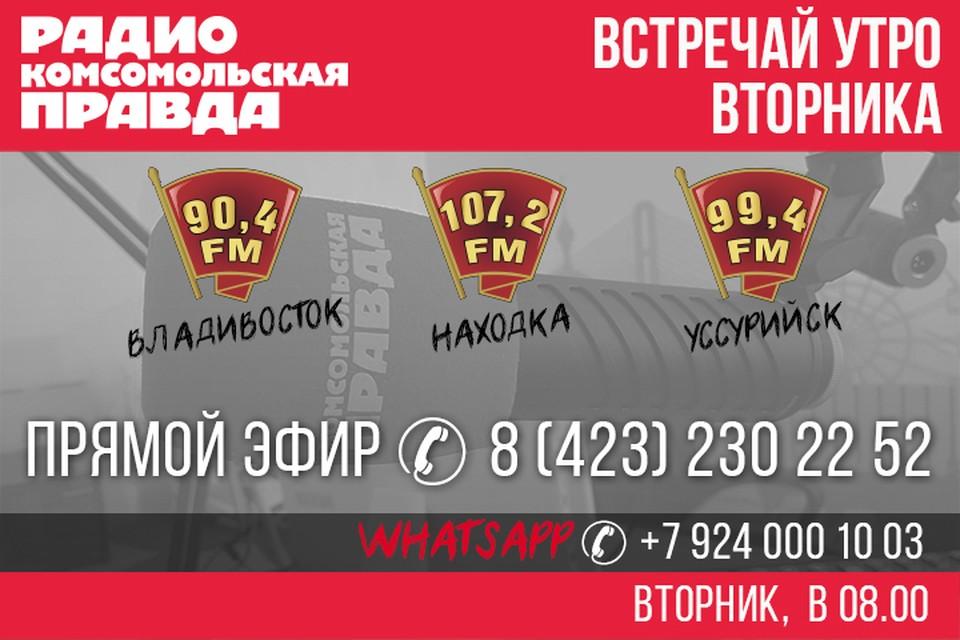 """""""7 сопок"""" Владивостока и Кафка с Жуком"""