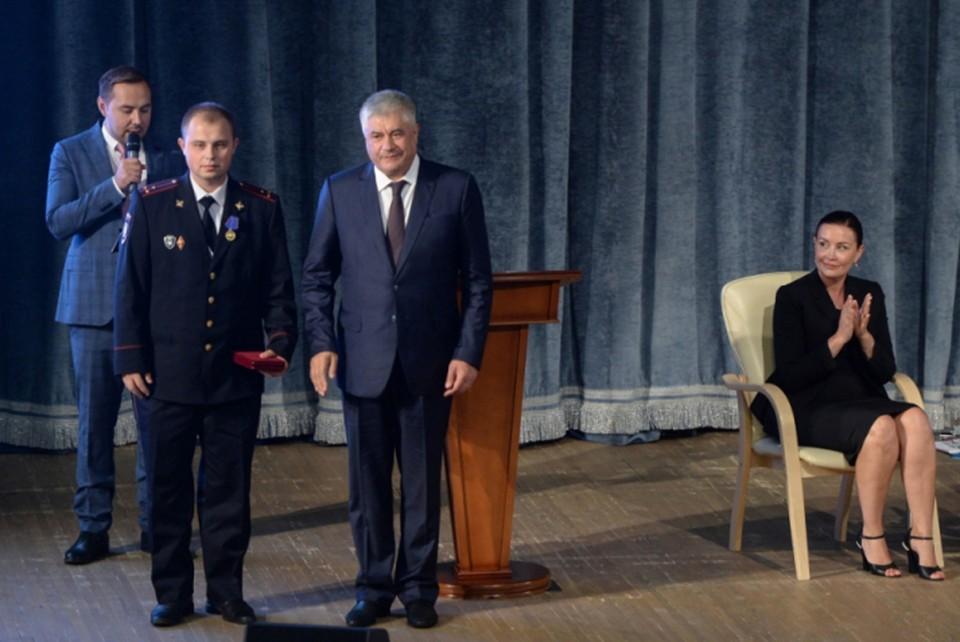 Фото: mvd.ru