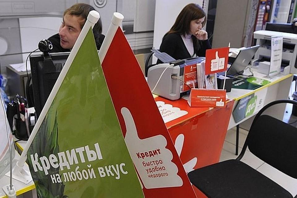Банки намерены передавать коллекторам биометрику россиян