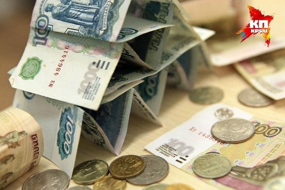 "Предприятие сильно задолжало по налогам. Фото: архив ""КП"""