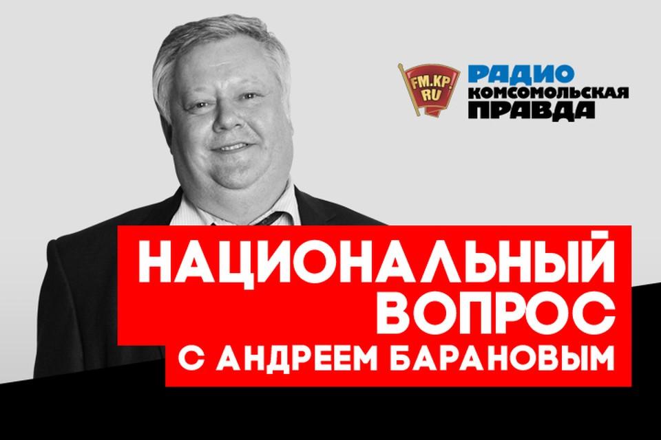 """""""И в горе, и в радости"""": Россию объединил футбол, Крым и Кемерово"""