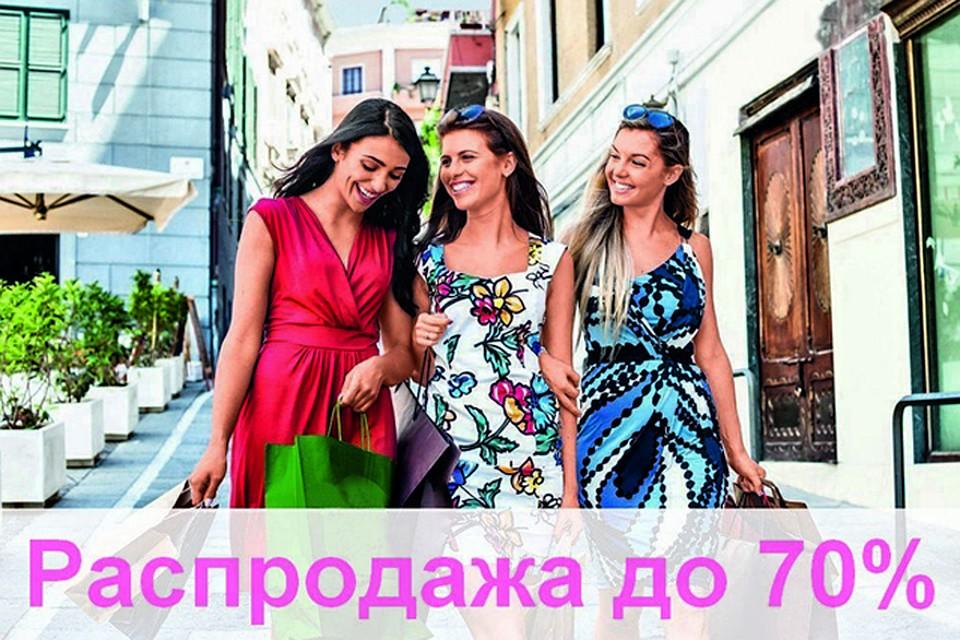 3c415f32caa93 Скидки на обувь в Минске до 70%: немецкая кожаная обувь по цене всего от 47  рублей!