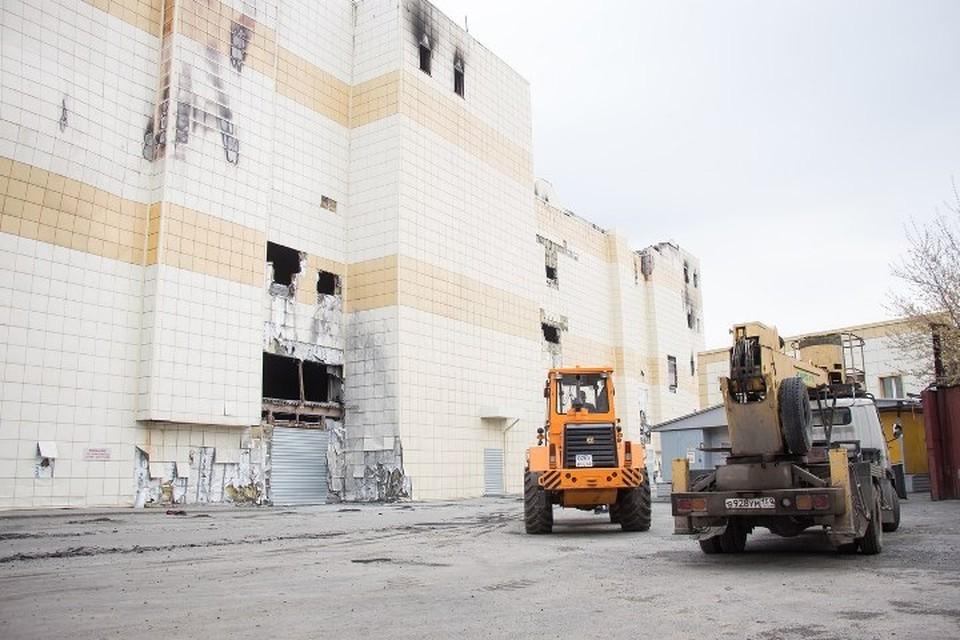 """В сгоревшем здании """"Зимней вишни"""" завершены все следственные действия"""