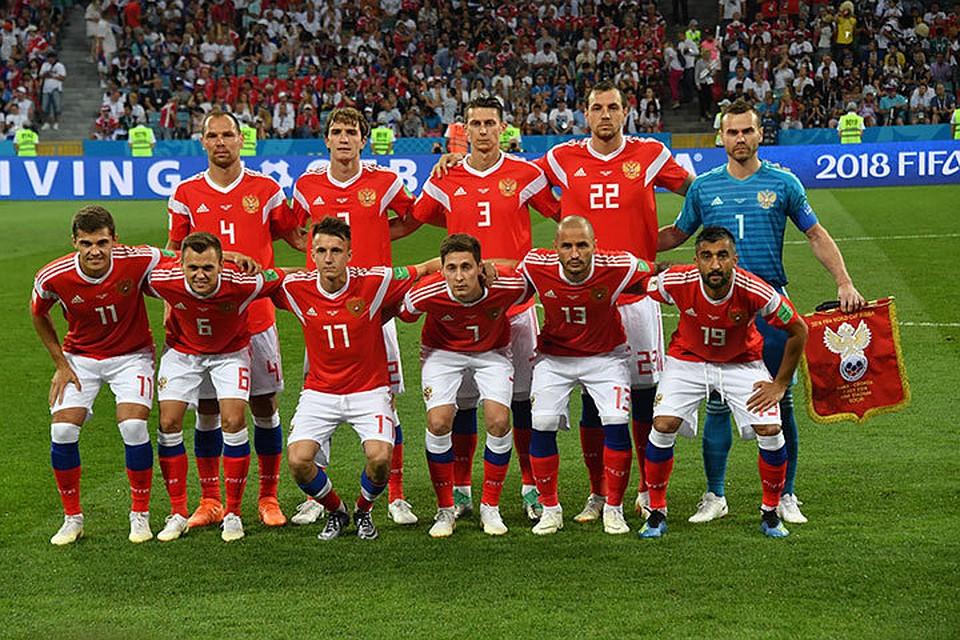Российская команда получит от ФИФА 16 миллионов долларов.