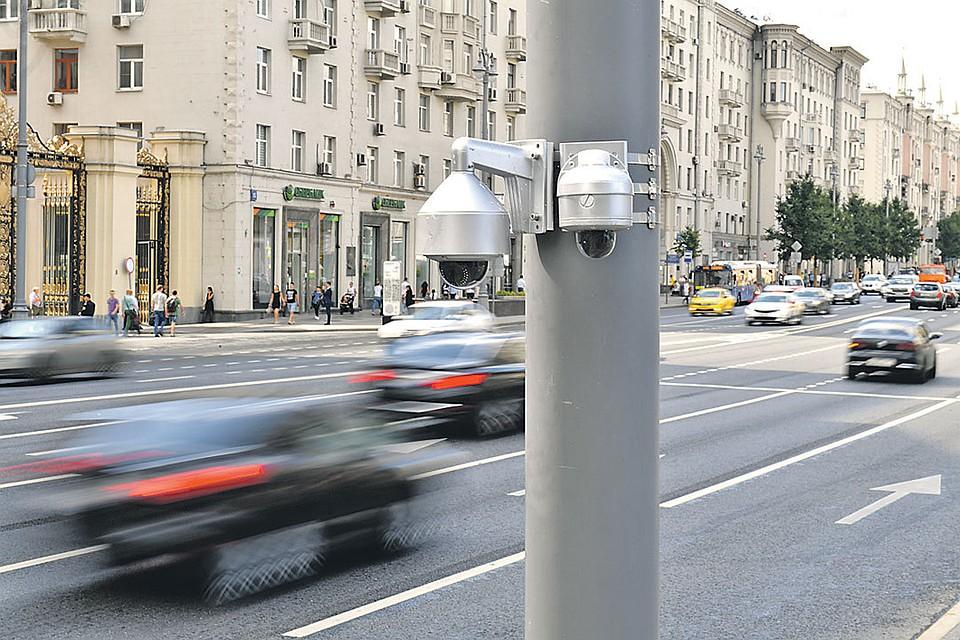 Документы для кредита в москве Балканский Большой переулок чеки для налоговой Парковая 6-я улица