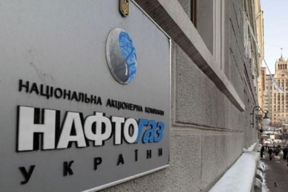Украинская компания предложила новую методику расчета цены транзита газа. Фото: пресс-служба НАК Нафтогаз Украина