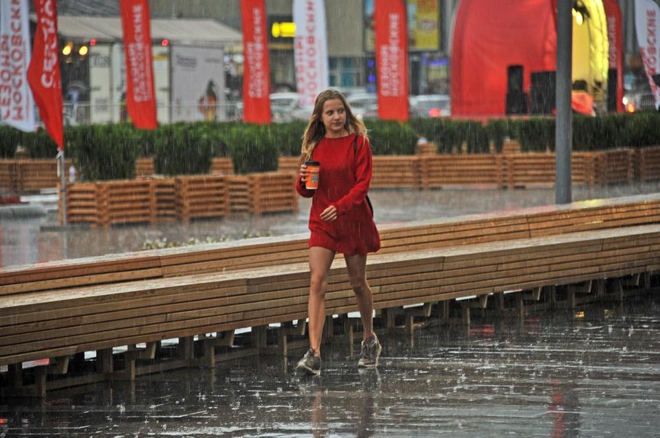 Местами по городу пройдет сильный дождь