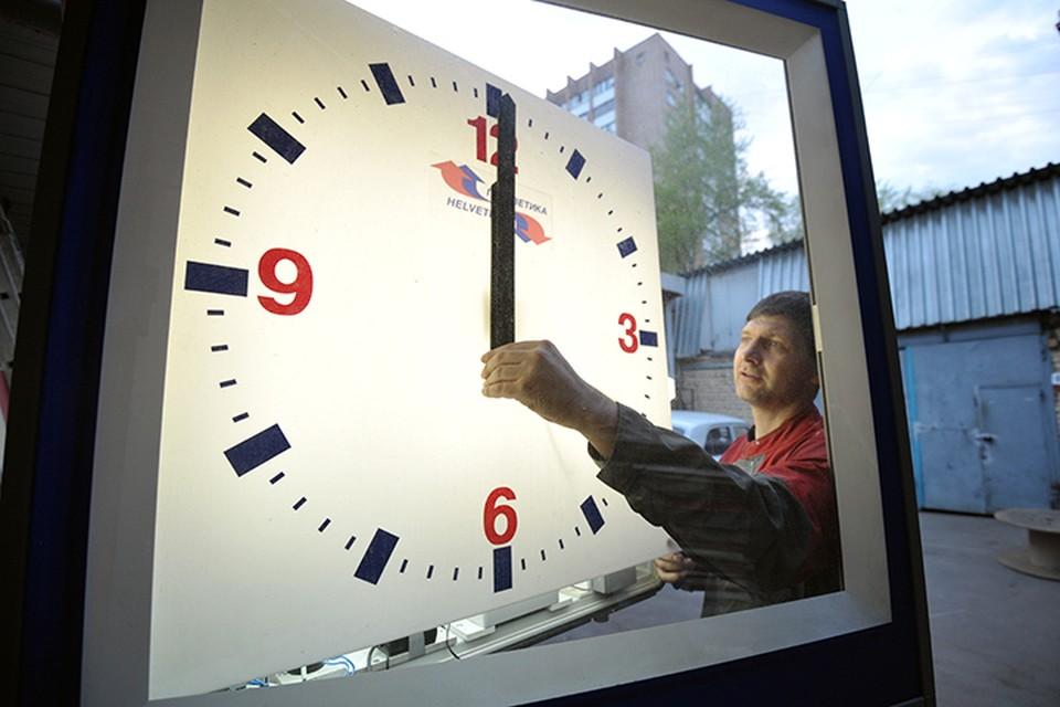 Возврат к «зимнему времени» по сути перечеркнул все положительные эффекты реформы времяисчисления