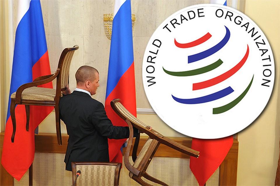 ВТО встала на сторону России в споре с Украиной по удобрениям