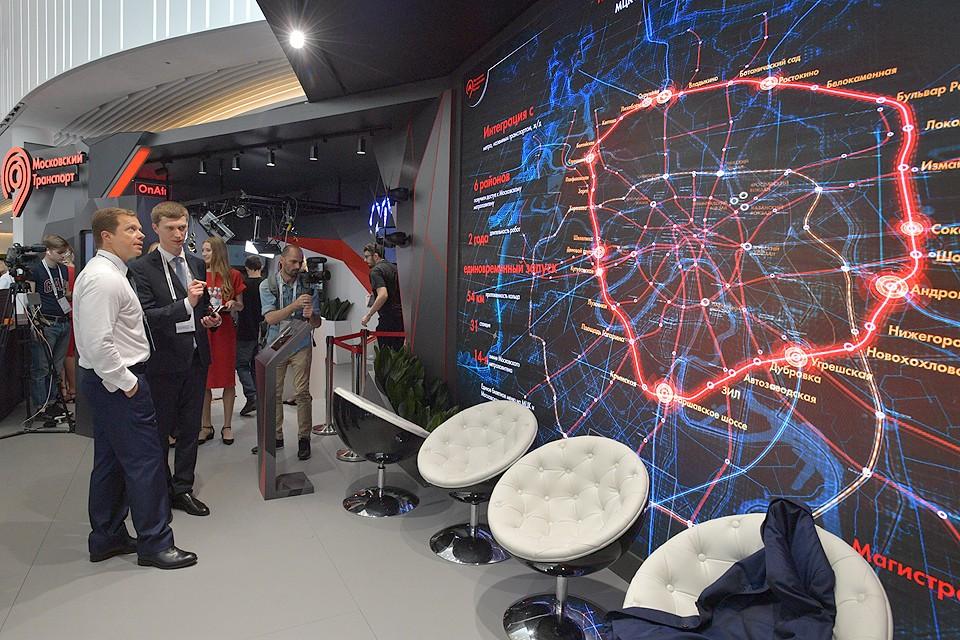"""Moscow Urban Forum 2018 прошел в парке """"Зарядье""""."""
