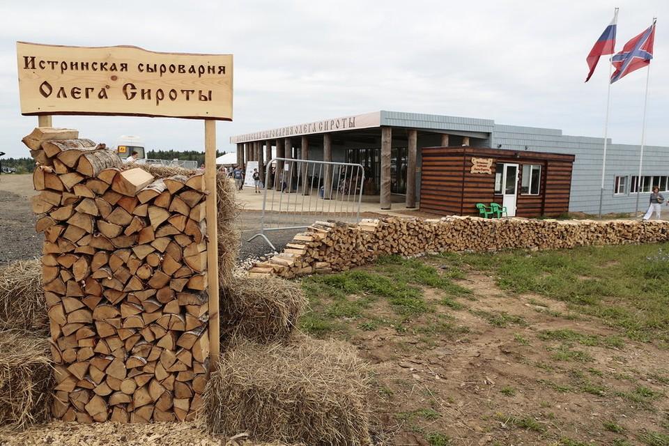3 и 4 августа здесь состоится вручение самой престижной российский премии отрасли – «Лучший сыр России»