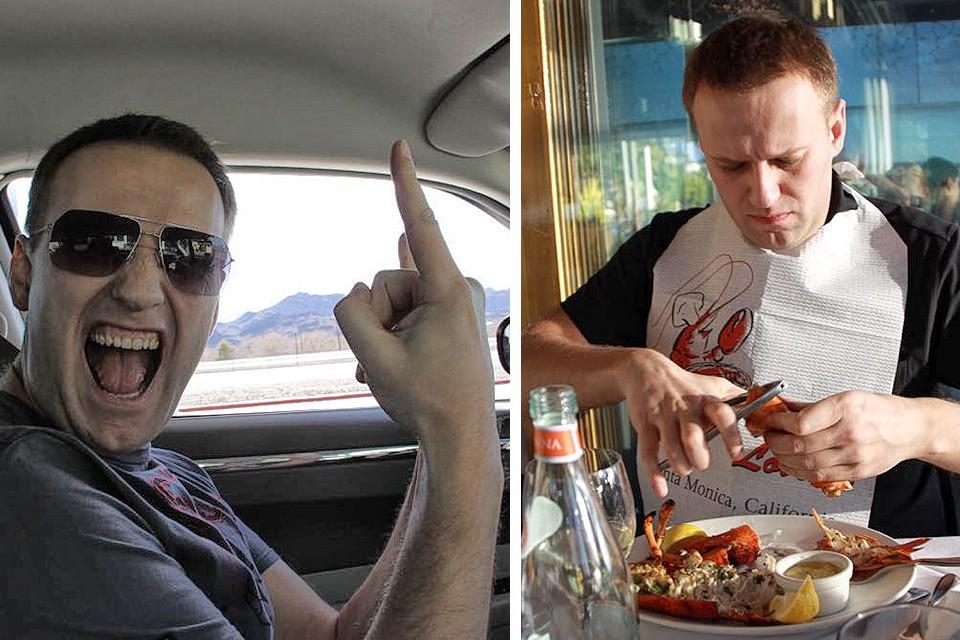 Алексей Навальный на отдыхе в США.