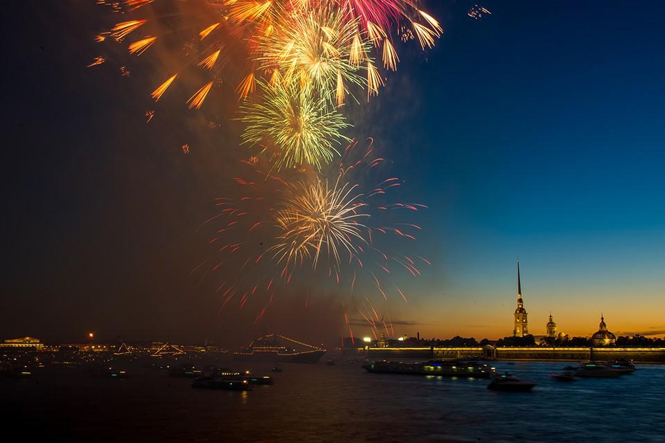 Салют в честь Дня ВМФ 29 июля 2018: Где и во сколько начнется.
