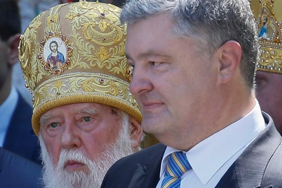 Глава непризнанного во всем мире Киевского патриархата Филарет (слева) и президент Украины Петр Порошенко