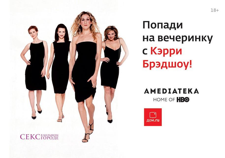 Гид по позициям в сексе на русскому языку