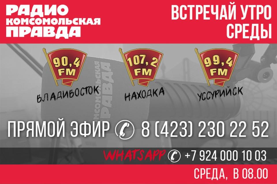 Легко ли получить визу, итоги фестиваля «Парус» и развитие хоккея в Приморье