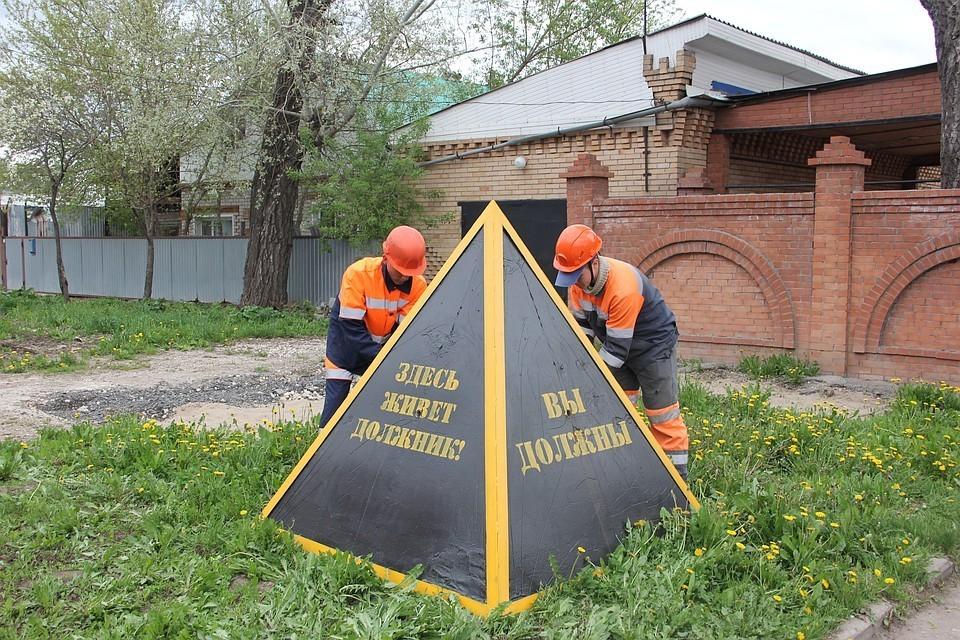 Должник в Самаре попытался украсть пирамиду позора