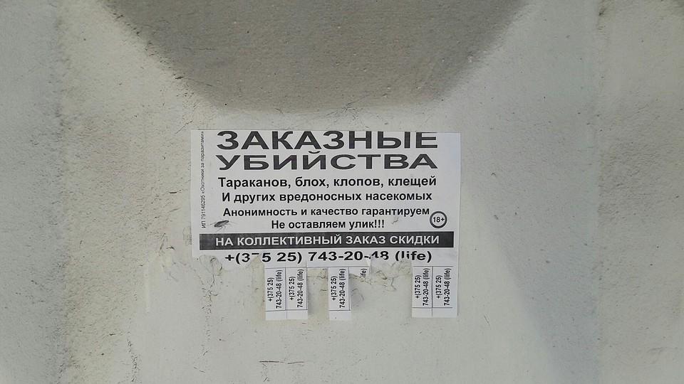 Stuff online Йошкар-Ола Конопля Куплю Обнинск