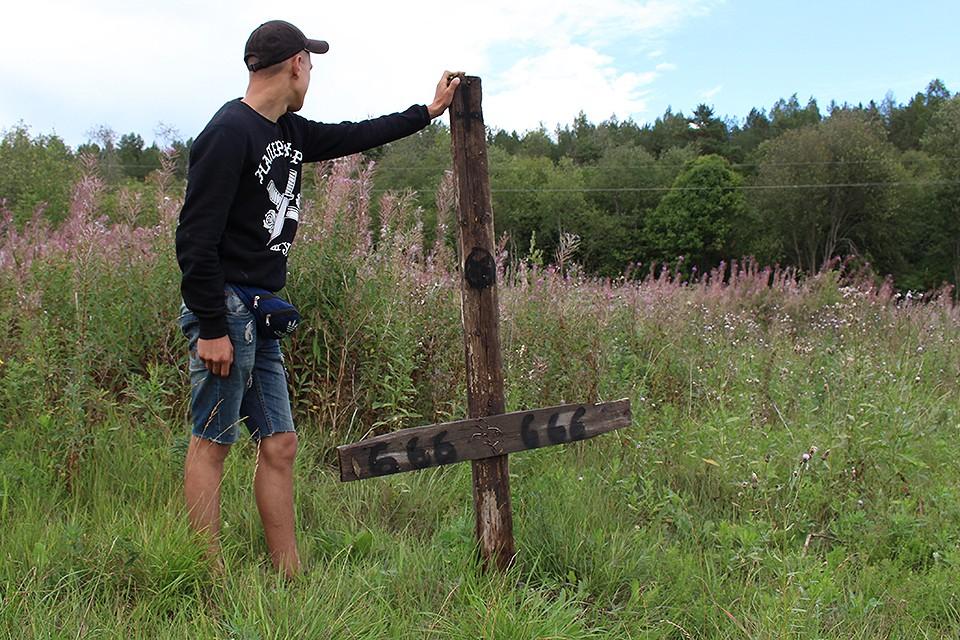 Односельчанин поджигателя с найденным сатанинским символом - перевернутым крестом. ФОТО Анна МАТАСОВА