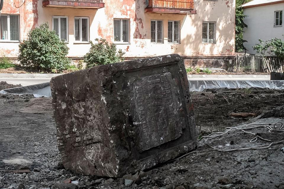 Цены на памятники в краснодара Нагорное памятники липецк цена пермь