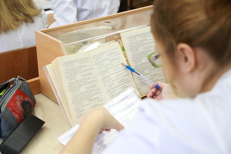 Учебники включены в перечень товаров не подлежащих возврату или обмену
