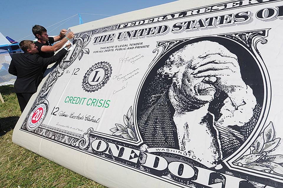 Валютные активы шести российских госбанков в США заморозят и запретят проводить любые операции в долларах через американские банки