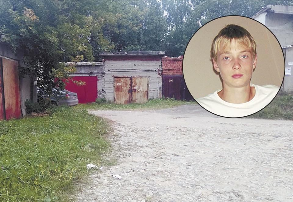 Убийство парня вызвало шквал эмоций у горожан. Фото: Елена Благинина/Соцсети