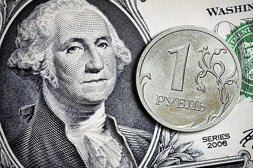 Рубль прекратил падение после решения Центробанка РФ.