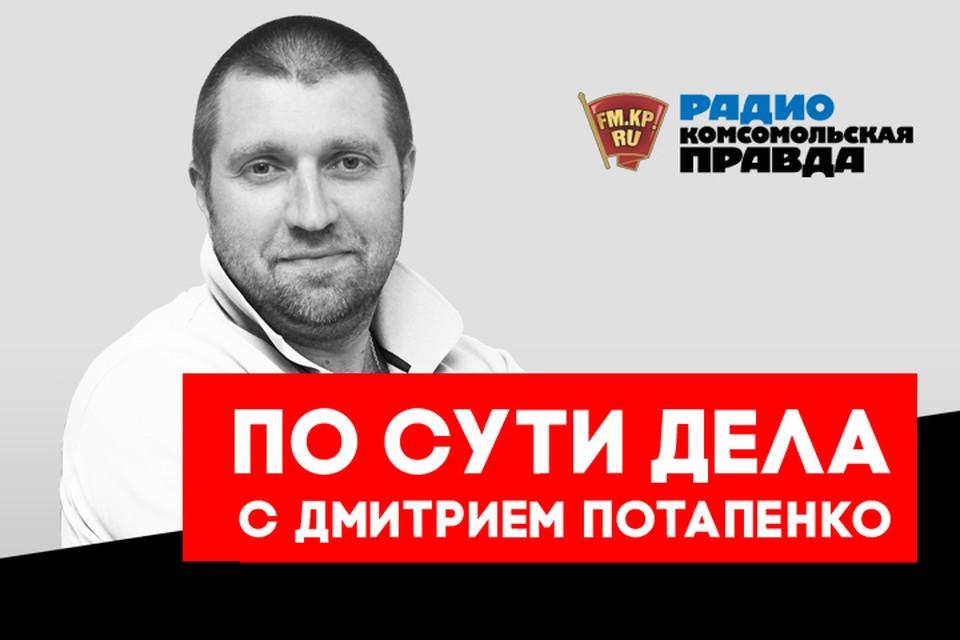 Возвращение блудного олигарха в Россию. Последуют ли за Сергеем Капчуком остальные?